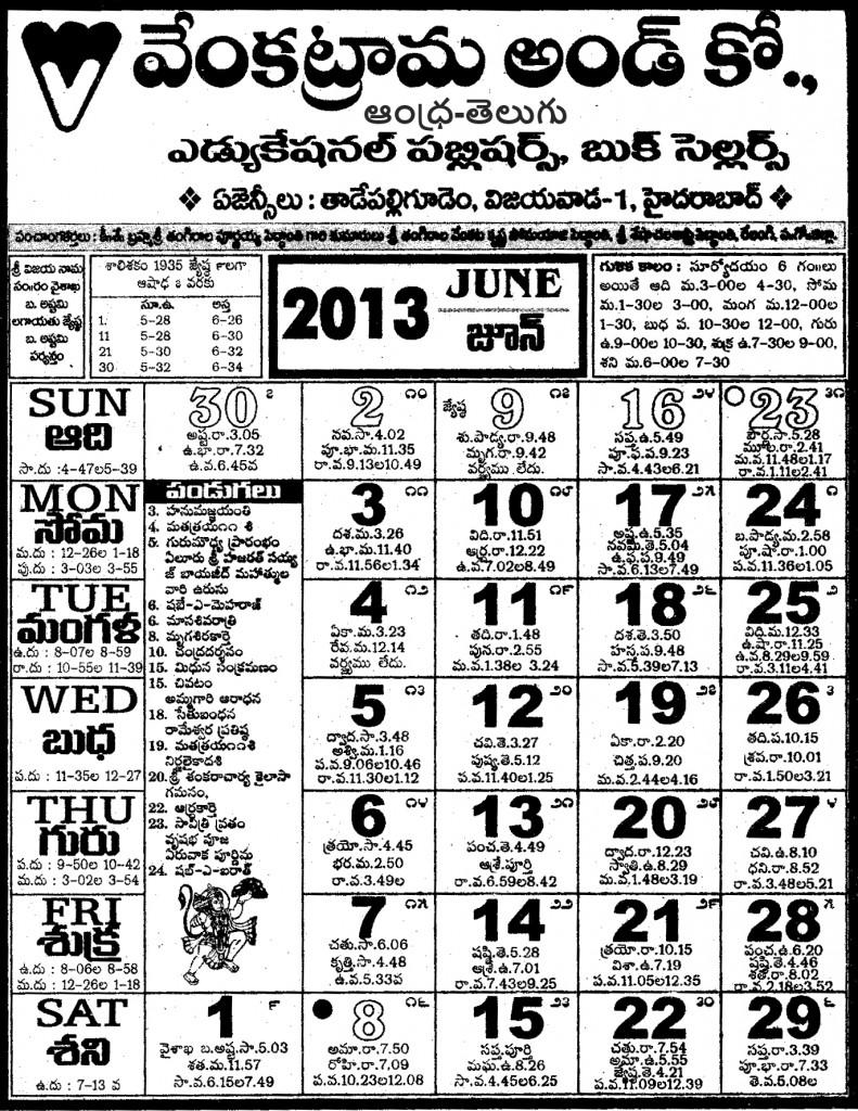 1987 Telugu Calendar Of September | Calendar Template 2016