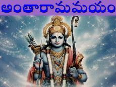 Sivastuti | Andhra-Telugu