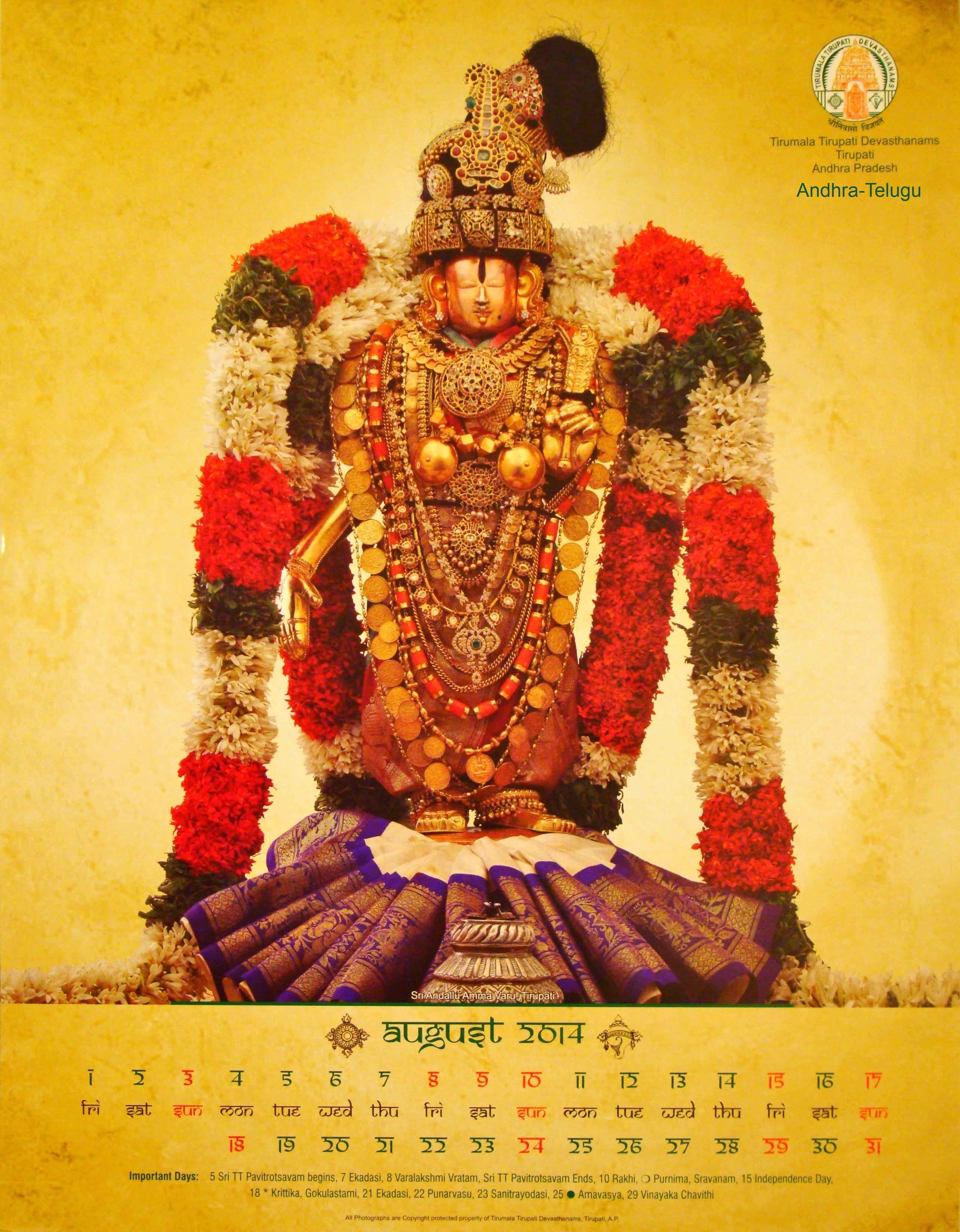 TTD Calendar 2014 | Andhra-Telugu
