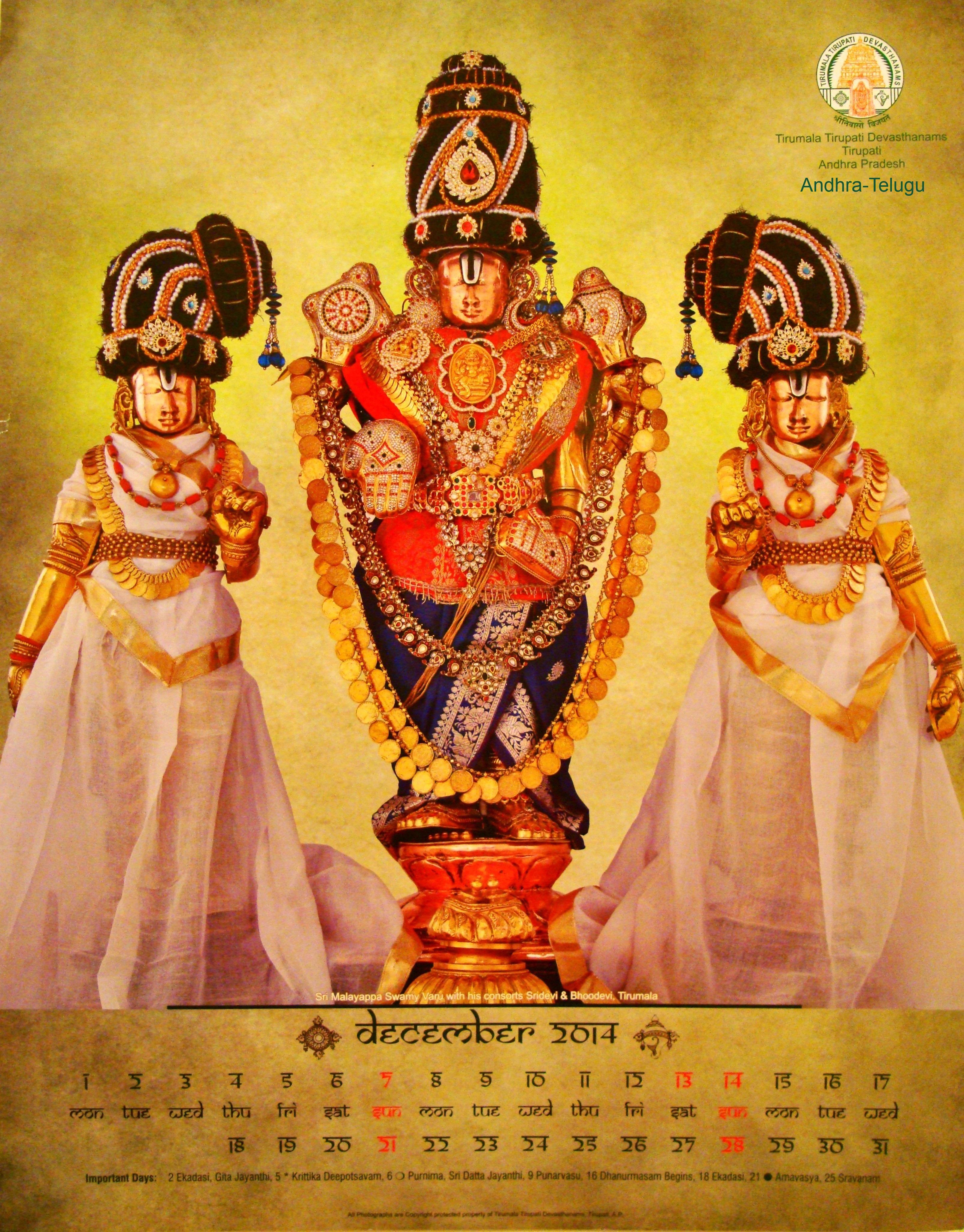 Calendar May Pdf : Ttd calendar andhra telugu