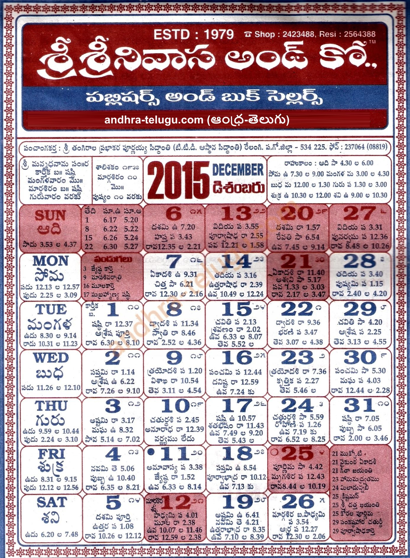 january 2018 calendar kalnirnay