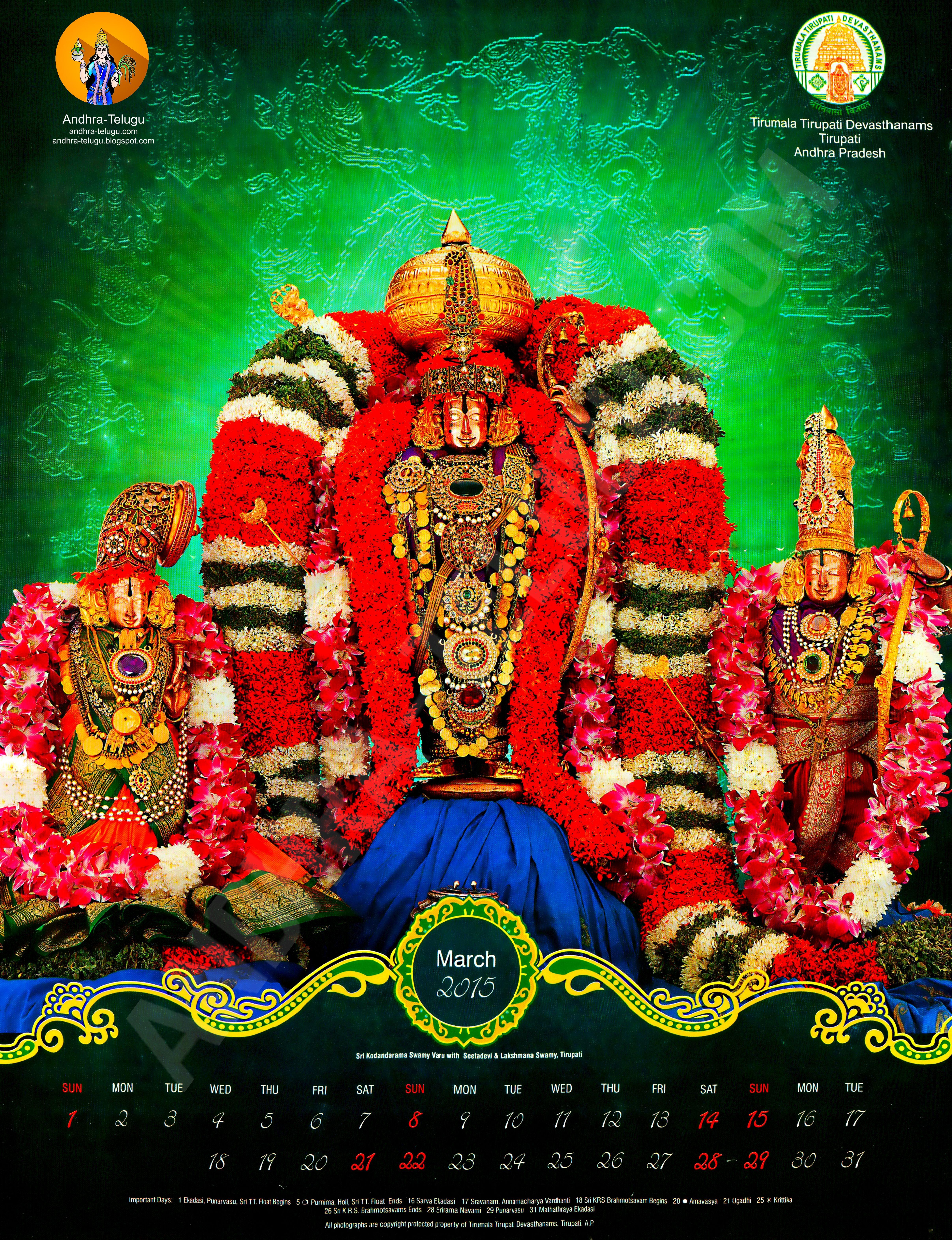 The 2015 Tirumala Tirupati Devasthanams calendar is now available on ...