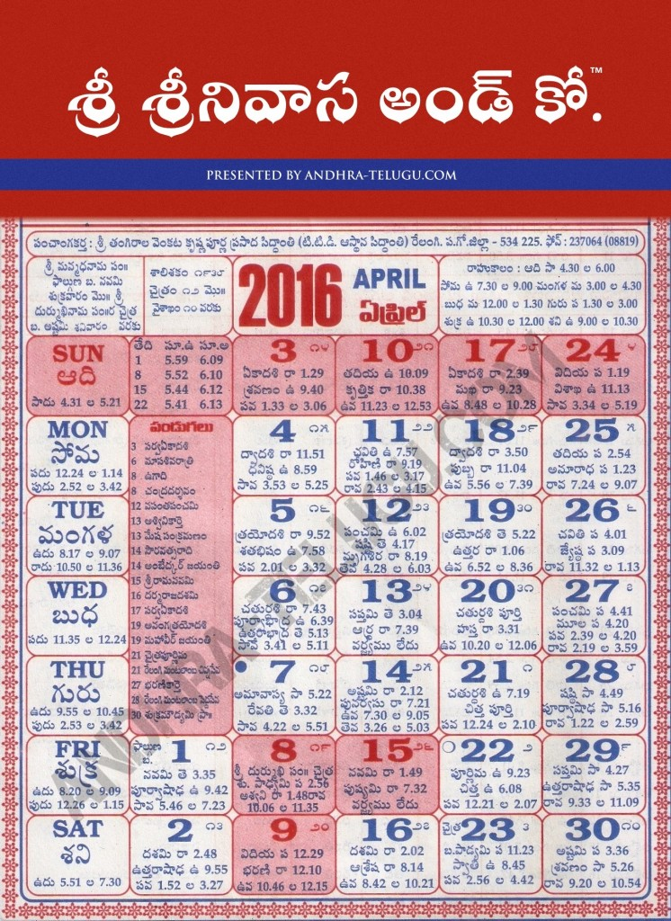 April Venkatrama Co Calendar : Srinivasa and co telugu calendar andhra