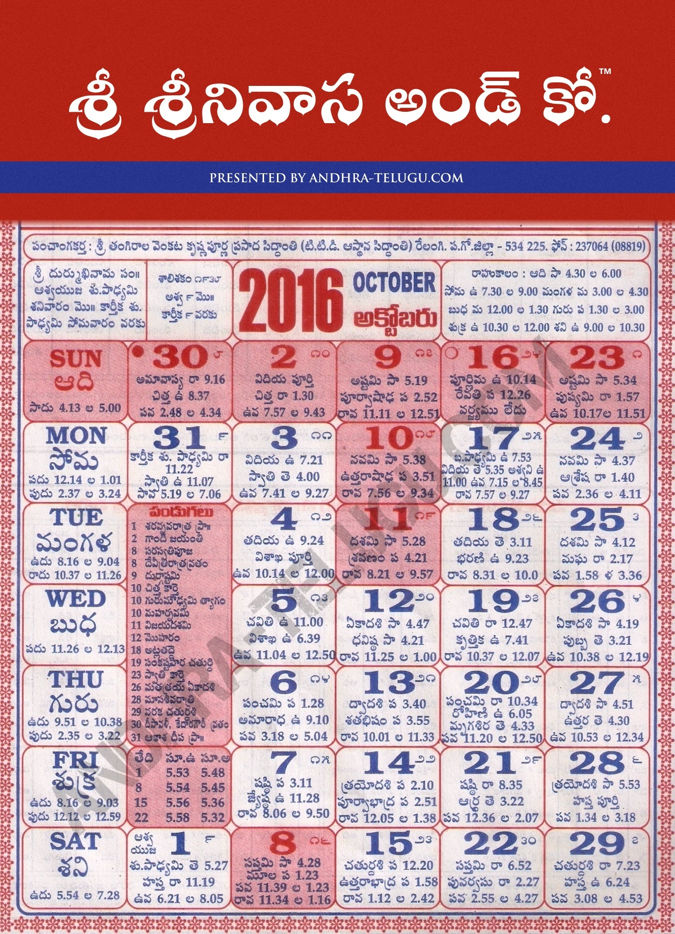 october 2016 calendar hindu